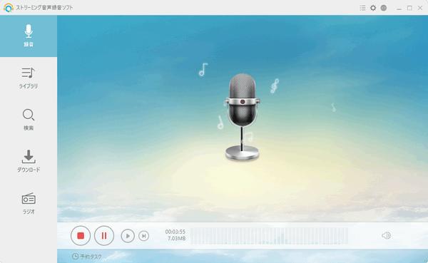NHKラジオの録音中