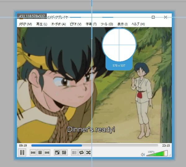 Apowersoft PC画面録画ソフト:アクチブウィンドウを録画