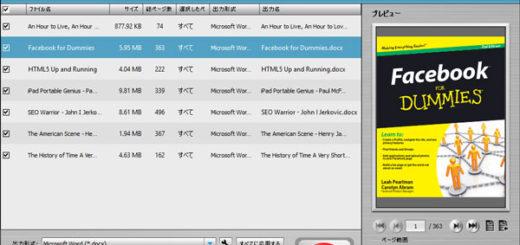 Aiseesoft PDF変換究極