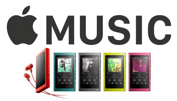 Apple Music音楽をウォークマンに入れて聴く