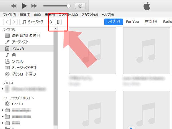 iTunes iPad接続