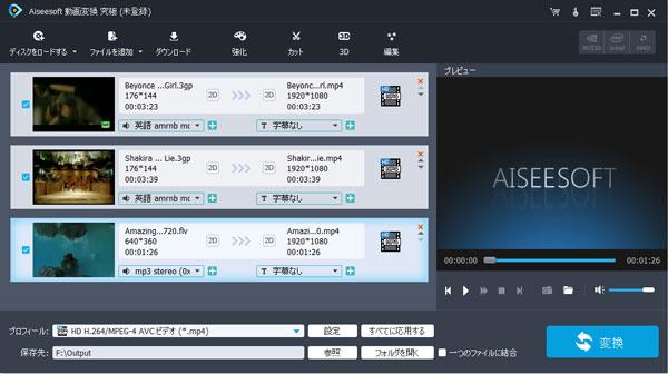 画質を上げたい動画を追加