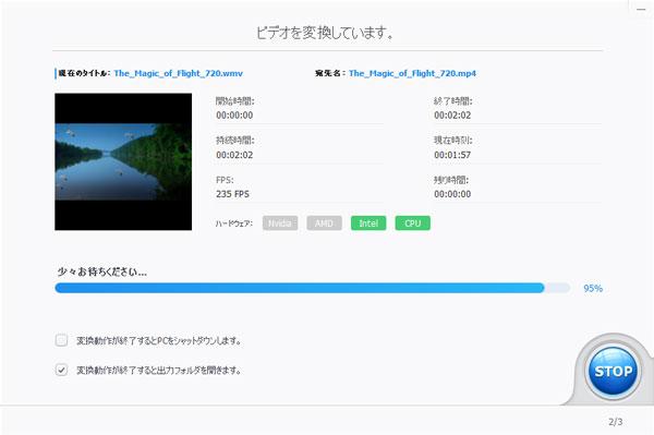 VideoProcで動画を変換中