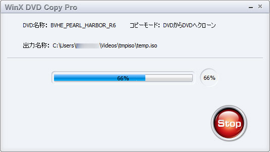 WinX DVD Copy Pro:DVDを一時ISOファイルにコピー