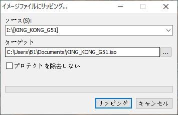 Passkey for DVD & ブルーレイでBlu-rayをISOイメージにコピー