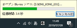 Kingkongを読み込み中