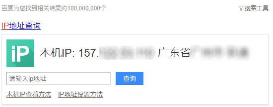 ExpressVPN 中国でアクセス