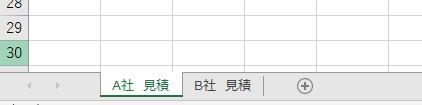 Excel ブック