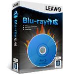 Leawo Blu-ray作成