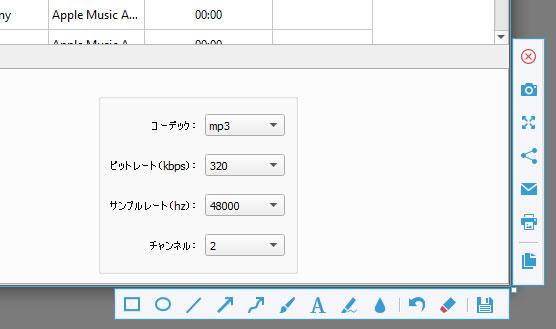 Apowersoft PC画面録画ソフトのスクリーンショットを撮る機能